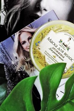 Maska drożdżowa na porost włosów, Bania Agafii – HIT CZY KIT?